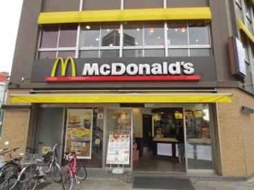 マクドナルド 東新宿駅前店の画像1