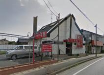 岩塩焼肉天龍金杉店