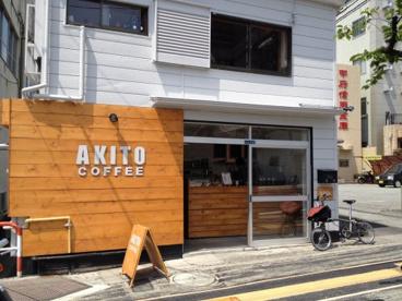 AKITO COFFEEの画像1