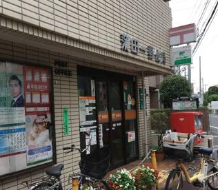蒲田一郵便局の画像1