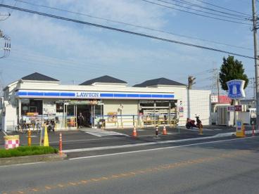ローソン下和田店の画像1