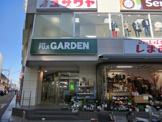富士ガーデン大和店