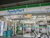 ファミリーマート大和東一丁目店