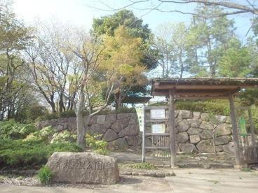 牟礼の里公園の画像1