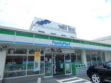ファミリーマート天白焼山店の画像1