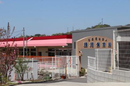 細河保育園の画像1