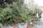 瀬川北公園
