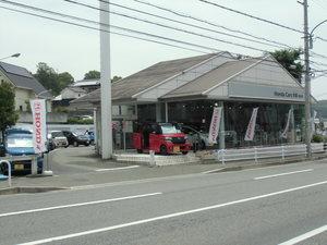 (株)ホンダカーズ神戸 名谷店の画像1