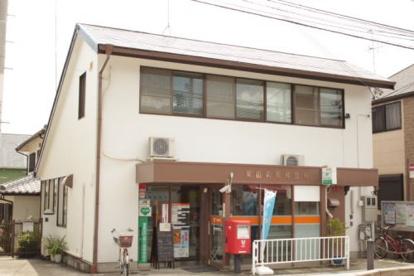箕面新稲郵便局の画像2