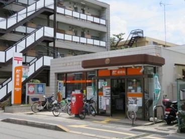 箕面桜井郵便局の画像2