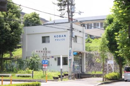 粟生間谷交番の画像1