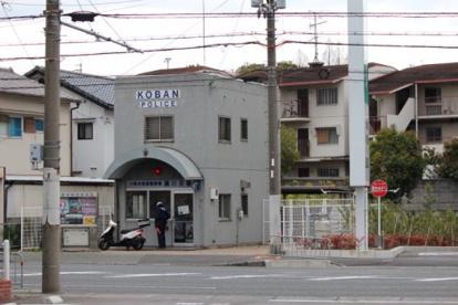 瀬川交番の画像1