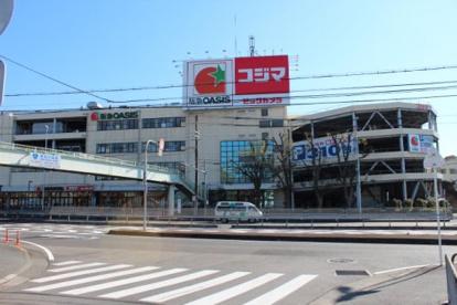 阪急オアシス 箕面店の画像1