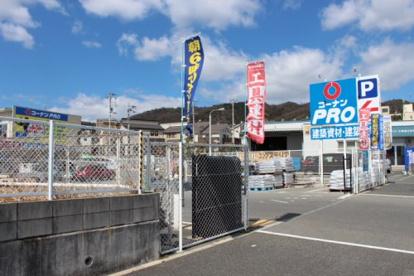コーナンPRO 箕面坊島店の画像2