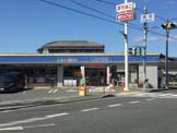 ローソン 池田鉢塚二丁目