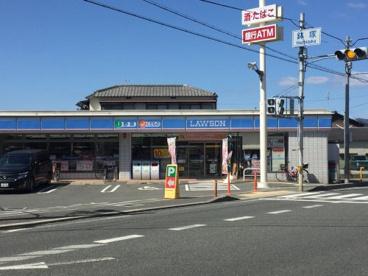 ローソン 池田鉢塚二丁目の画像1