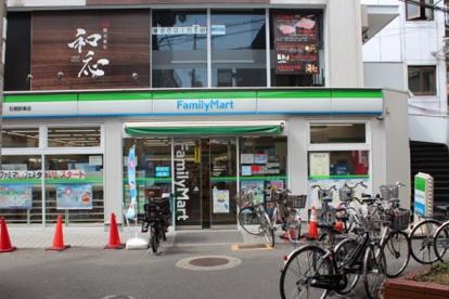 ファミリーマート 石橋駅東店の画像1