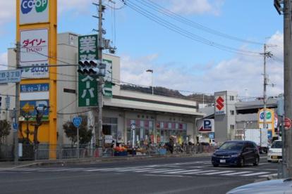 業務スーパー坊島店の画像1
