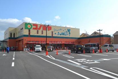 コノミヤ寝屋川店の画像1