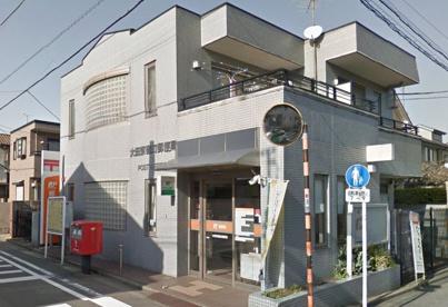大田東嶺町郵便局の画像1
