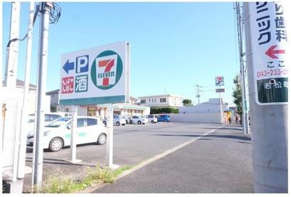 セブンイレブン千葉小倉町店の画像1