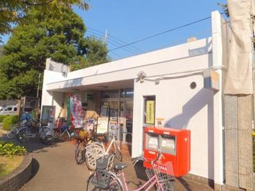 府中車返団地内郵便局の画像1