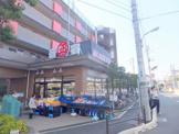 丸正食品武蔵野台駅前店