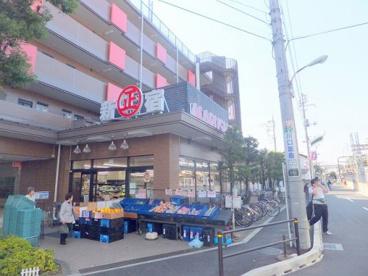 丸正食品武蔵野台駅前店の画像1