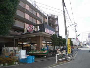 丸正食品武蔵野台駅前店の画像2