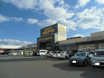 スポーツデポ・レイクサイドガーデン大津店の画像1
