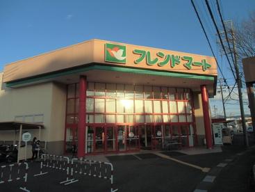 フレンドマート・石山寺辺店の画像1