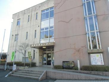 大津市役所 南郷市民センターの画像1