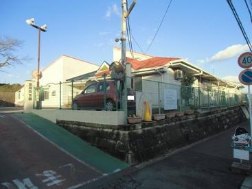 南郷保育園の画像1