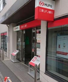 三菱東京UFJ銀行 小山支店の画像1