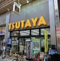 TUTAYA武蔵小山 小山3丁目