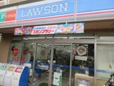 ローソン 検見川店