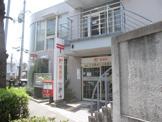 奈良登美ヶ丘郵便局