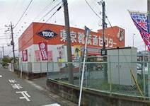 東京靴流通センター厚木妻田店