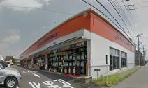 オートバックス妻田店
