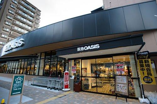 阪急オアシス上本町店の画像