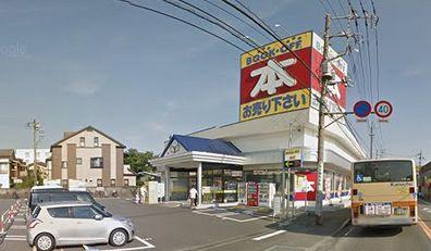 ブックオフ厚木妻田店の画像1
