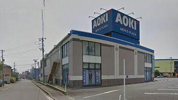 AOKI 厚木林店の画像1