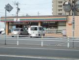 セブン−イレブン東海市大田町店