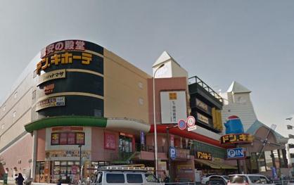 ドン・キホーテ パウかわさき店の画像1