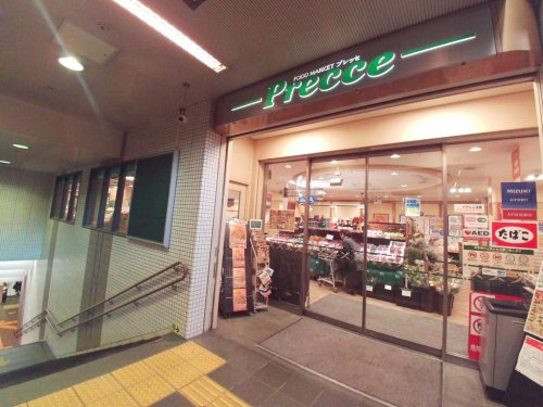 東急ストア プレッセ目黒店の画像