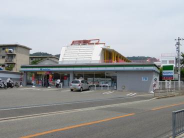 ファミリーマート 池田旭丘一丁目店の画像1