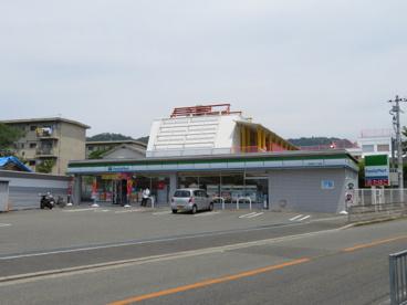 ファミリーマート 池田旭丘一丁目店の画像2