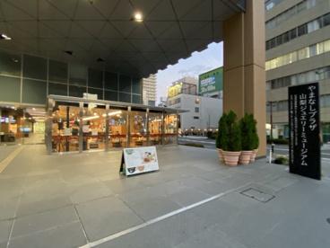 オープンカフェ(山梨県防災新館1階)の画像1