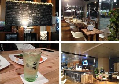 オープンカフェ(山梨県防災新館1階)の画像4