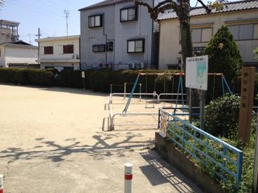 藤田東公園の画像1